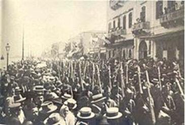 15 MAYIS 1919 İZMİR